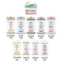泰國SNAKE BRAND蛇牌爽身粉-櫻花香(150g)*6罐