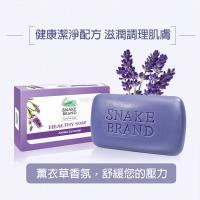 泰國蛇牌 涼感潤膚薰衣草皂 6顆/組