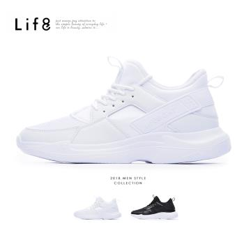 Life8-Sport 彈力套入式 厚底運動鞋-09885