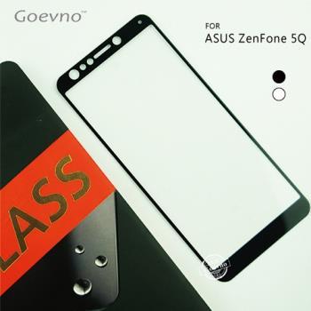 Goevno ASUS ZenFone 5Q ZC600KL 滿版玻璃貼
