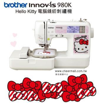 【日本 brother】Hello Kitty智慧型電腦刺繡縫紉機 NV-980K