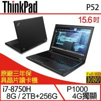 Lenovo 聯想 ThinkPad P52 15.6吋i7六核雙碟Quadro獨顯行動工作站筆電 20M9CTO2WW