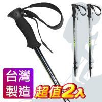 Yenzch 登山杖/專業三節 7075鋁合金/外鎖式(黑色 2入) RM-10623(贈送背袋)