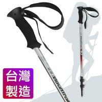 Yenzch 登山杖 . 專業三節 7075鋁合金 . 外鎖式(銀色) RM-10623-1