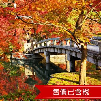 賞楓限定-東京迪士尼河口湖紅葉祭富士鐵道電車溫泉5日(含稅)旅遊