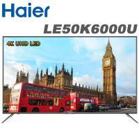 今日下殺 [結帳現省2489] Haier海爾 50吋 4K HDR聯網液晶顯示器+視訊盒(LE50K6000U)