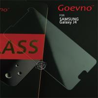 Goevno  SAMSUNG Galaxy J4 玻璃貼