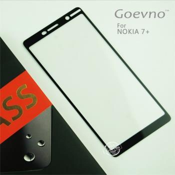 Goevno NOKIA 7 Plus 滿版玻璃貼