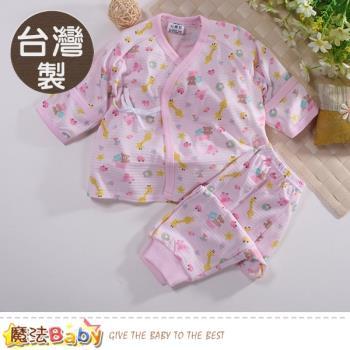 魔法Baby 0~2歲嬰兒內著 台灣製四季穿薄長袖護手肚衣套裝 k60653