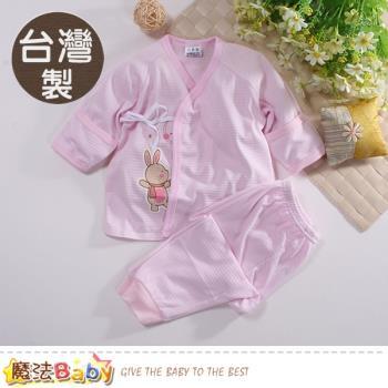魔法Baby 0~2歲嬰兒內著 台灣製四季穿薄長袖護手肚衣套裝 k60651
