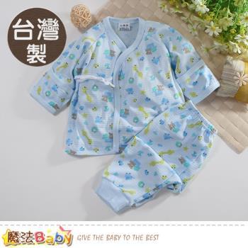魔法Baby 0~2歲嬰兒內著 台灣製四季穿薄長袖護手肚衣套裝 k60652