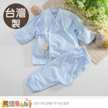 魔法Baby 0~2歲嬰兒內著 台灣製四季穿薄長袖護手肚衣套裝 k60650