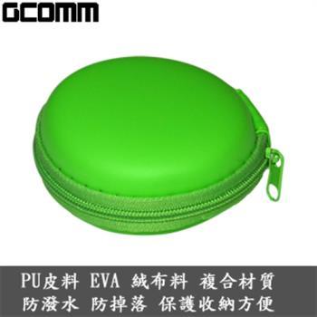 GCOMM 輕巧便攜多功能耳機收納包 鮮嫩綠