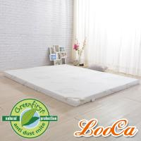 LooCa 法國Greenfisrt天然防蹣防蚊旗艦舒柔5cm乳膠床墊-加大6尺