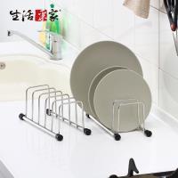 生活采家台灣製304不鏽鋼廚房ㄇ型5格砧板餐盤收納架2入組