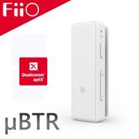FiiO uBTR iPhone7 8 X 隨身型Hi-Fi藍牙音樂接收器