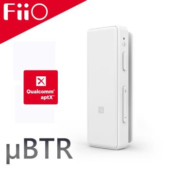 FiiO uBTR iPhone7 8 X 隨身型HiFi藍牙音樂接收器