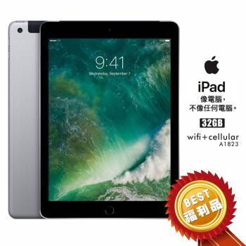 福利品Apple iPad 2017 WIFi+Cellular 32GB 9.7吋 平板電腦 A1823 TE