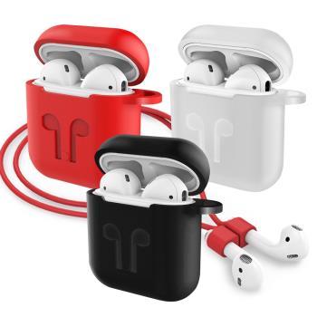 For AirPods 藍牙耳機盒保護套 超值五件組 (Airpods一代與二代皆可使用)