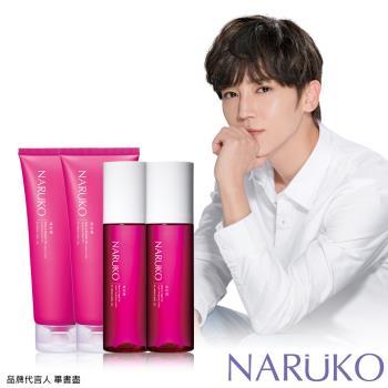 NARUKO 牛爾 森玫瑰水立方洗面霜EX 2入+森玫瑰超水感保濕露 2入