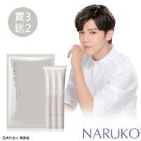 NARUKO 牛爾 買3送2 白玉蘭鑽采超緊緻維他命K眼霜EX 3入+彈力面膜 20入