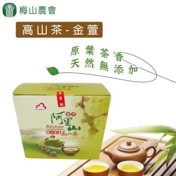 梅山農會  阿里山高山茶-金萱茶 (300g-2罐-盒) 2盒一組