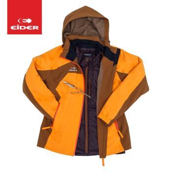 法國【EiDER】女超輕兩件式防水保暖透氣連帽外套 /EIT2405
