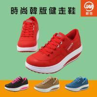 女鞋|ETMall東森購物