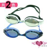 天使霓裳 FUN暑假 兒童泳鏡戲水必備(共兩色F) MC200