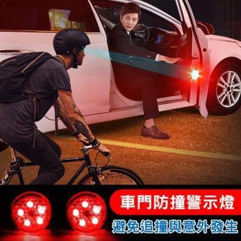 LED車門防撞警示燈 2入一組