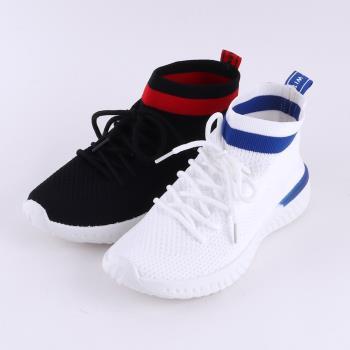 【88%】休閒鞋-網格透氣鞋面 休閒純色百搭運動鞋 英文字母布標 襪子鞋