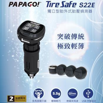 PAPAGO ! TireSafe S22E獨立型胎外式胎壓偵測器