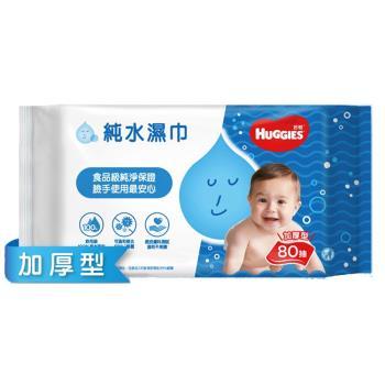 好奇 純水嬰兒濕巾加厚型80抽x20包