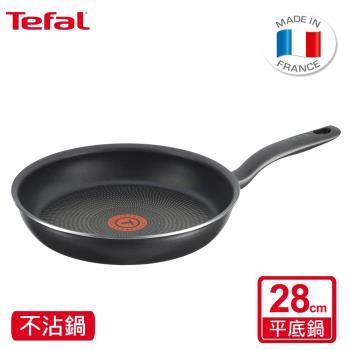 Tefal法國特福尊爵黑系列不沾鍋組