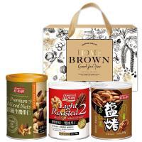 紅布朗 頂級金緻禮盒(頂級生機果仁+雙桃果仁 + 鹽烤杏仁果)