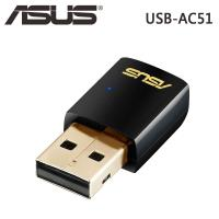 ASUS 華碩 USB-AC51 802.11ac AC600 雙頻 無線網路卡