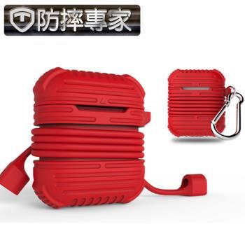 防摔專家 蘋果AirPods 防刮藍芽耳機保護套+磁吸式耳機掛繩/紅