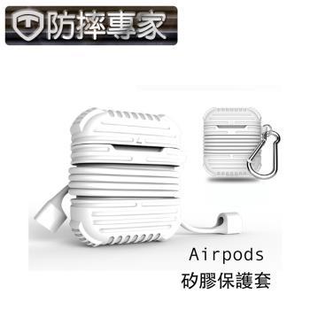 防摔專家 蘋果AirPods 防刮藍芽耳機保護套+磁吸式耳機掛繩/白