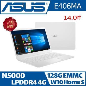 ASUS華碩 輕薄筆電 E406MA-0073GN5000/14吋/N5000/4G/128G/W10HS