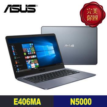 ASUS華碩 輕薄筆電 E406MA-0091BN5000/14吋/N5000/4G/128G/W10HS