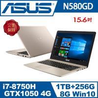 ASUS華碩 Vivobook Pro N580GD 15.6吋i7雙碟影音繪圖筆電