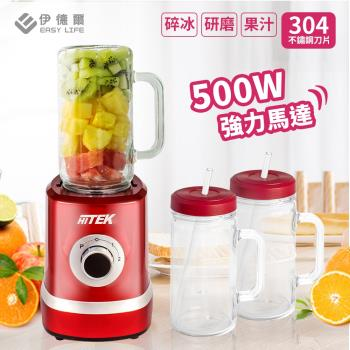 HITEK 多功能食物料理機 WK-700 (玻璃杯雙杯組)
