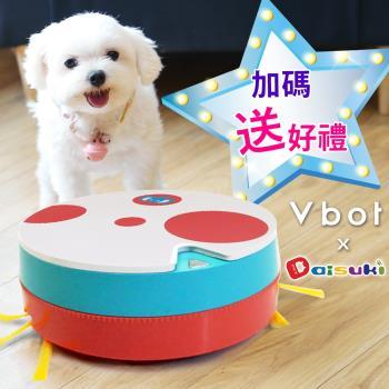 Vbot x Daisuki i6+ 二代聯名限量 掃+擦智慧鋰電地慕斯蛋糕掃地機器人-叢林牛仔象