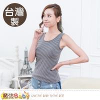 台灣製無鋼圈罩杯背心Bra T 內衣 (k50939)