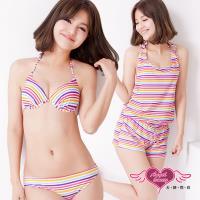 天使霓裳 陽光彩漾 三件式泳衣比基尼(彩M~XL) JH15026