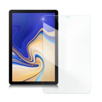 Xmart for Samsung Galaxy Tab S4 10.5吋 強化指紋玻璃保護貼-非滿版