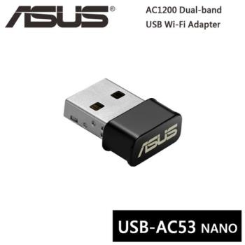 ASUS 華碩 USB-AC53 Nano 802.11ac AC1200 雙頻 無線網路卡