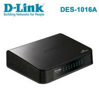 D-Link 友訊 DES-1016A 16埠 10/100Mbps 桌上型 乙太網路交換器