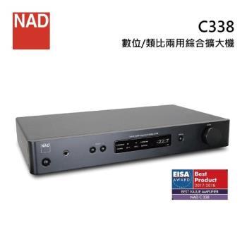 NAD 英國 DAC藍芽綜合擴大機 C338