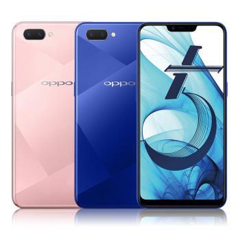 OPPO AX5 3G/64G 6.2吋八核大電量雙鏡頭AI美顏機